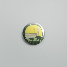 LOGO BUTTON // GREEN